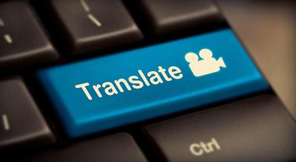 Μεταφραστές